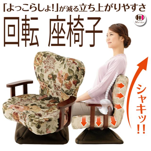 zaisu_k_750_j8.jpg