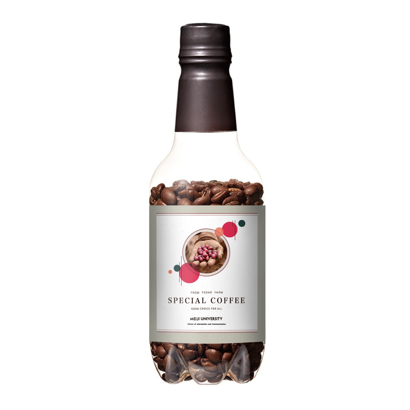 ◇明治大学SDGsコーヒー【 豆 】 ※数量限定品