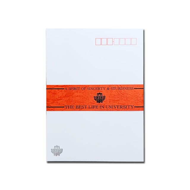 ◇明治大学封筒・洋形2号(10枚入)(U)