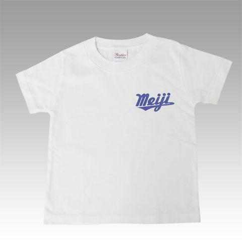 ◇【SALE】キッズTシャツ・白・Meiji・110サイズ