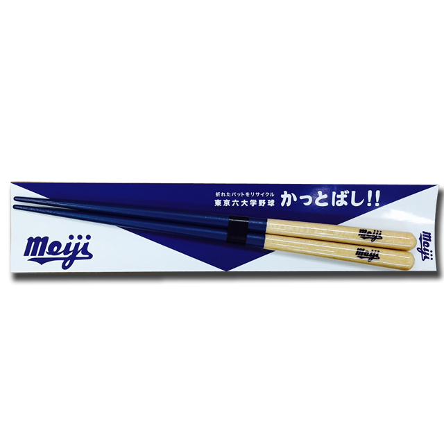 東京六大学野球「かっとばし!!」