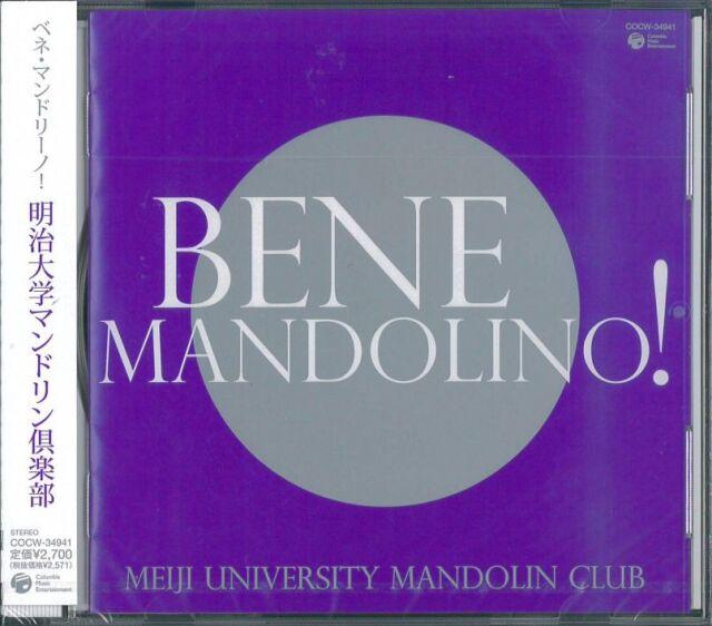 ◇CD「ベネマンドリーノ」