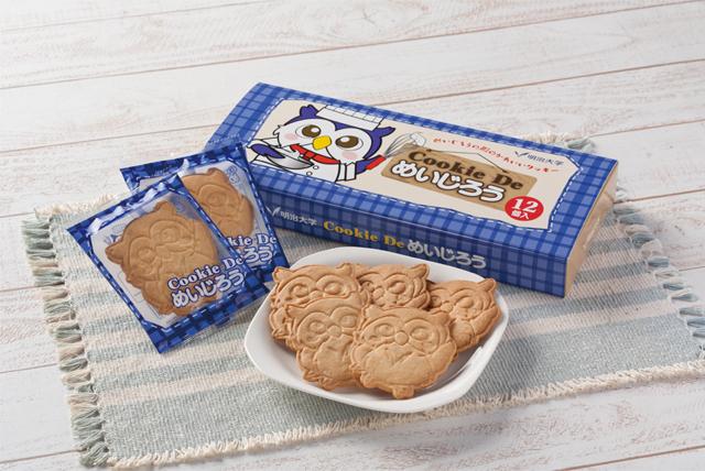 Cookie De めいじろう