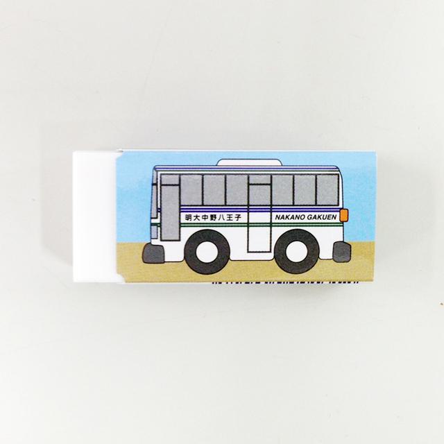 ●八 明大中野八王子バス消しゴム