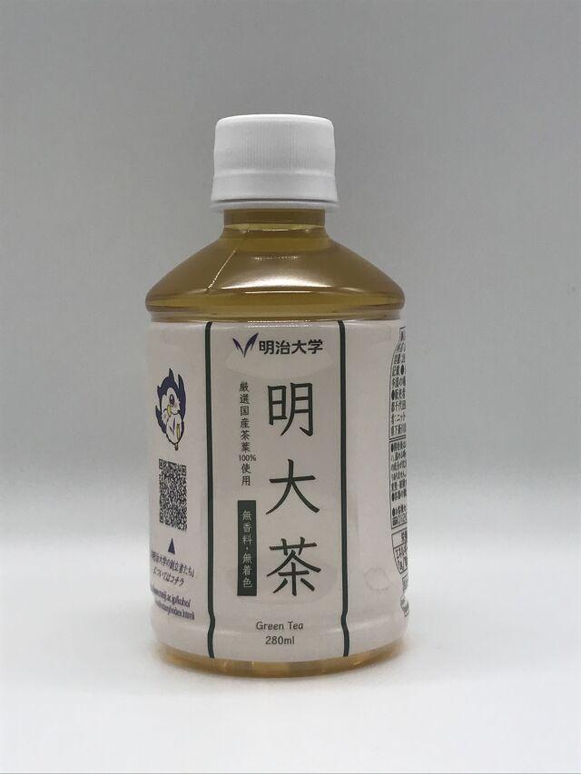◇明大茶・280ml(24本入)(U)
