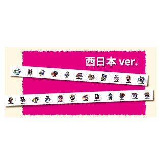 ◇【SALE】ご当地めいじろうマスキングテープ(西日本)