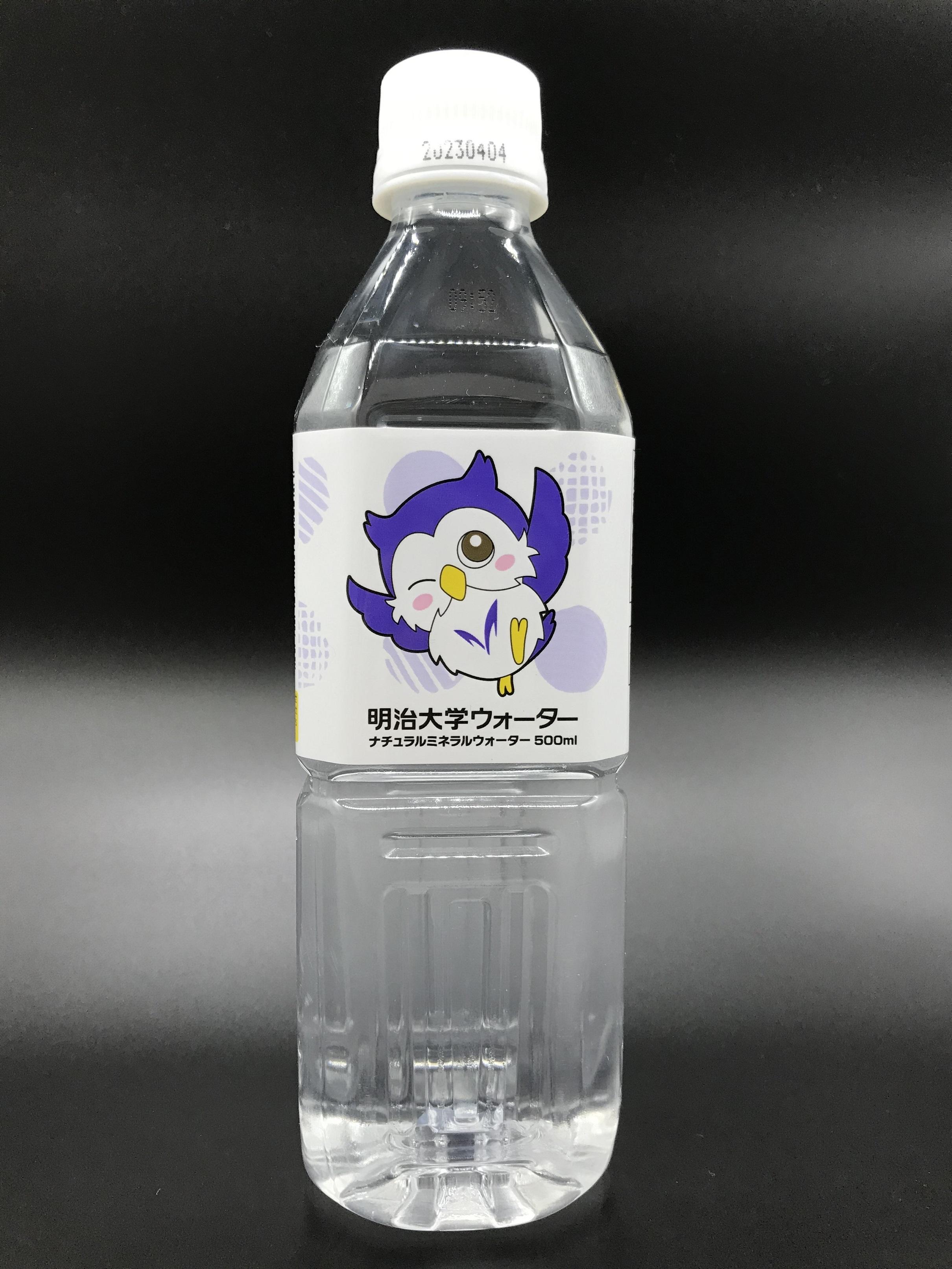 ◇明治大学ウォーター・500ml(24本入)(T)
