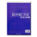 明大レポート用紙・A4・B罫・40枚