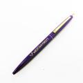 明大BICクリックゴールドボールペン・紫