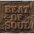 宇崎竜童&御堂筋ブルースバンドwith野本有流「海賊盤II BEAT OF SOUL」