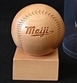 ★19年春野球部優勝ボール(木製) ※事前受付