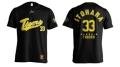 タイガースPRIDEシリーズTシャツ 33糸原