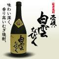 白雲なびく麦・壱岐・古酒・40ブラック・720ml