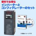 FR-A820-11k コンフィギュレーター(FR-SW3-SETUP-WJ)セット