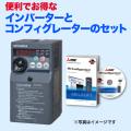 FR-D720-0.4k コンフィギュレーター(FR-SW3-SETUP-WJ)セット