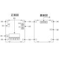 FR-A8ND DeviceNet(通信)