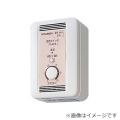 FS-10TE1 温度スイッチ