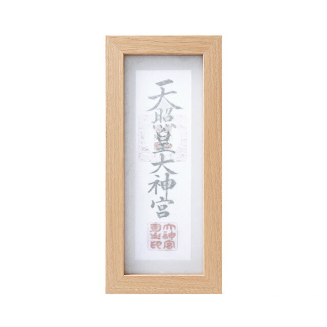 神棚 お札立て 壁掛け モダン 額 神守 -kamori- (小) (中) (大)ナチュラル 木目