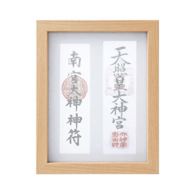 神棚 お札立て 壁掛け モダン 額 神守 -kamori- (中) ナチュラル 木目