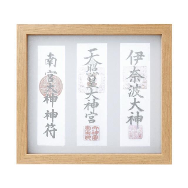 神棚 お札立て 壁掛け モダン 額 神守 -kamori- (大) ナチュラル 木目