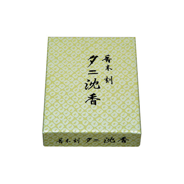 香貴 法要香 香木 刻(タニ沈香)10g(香炭入)
