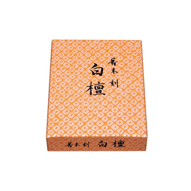 香貴 法要香 香木 刻(白檀)10g(香炭入)