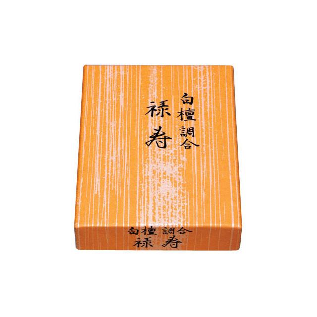 香貴 法要香 御焼香(白檀調合 禄寿)10g(香炭入)