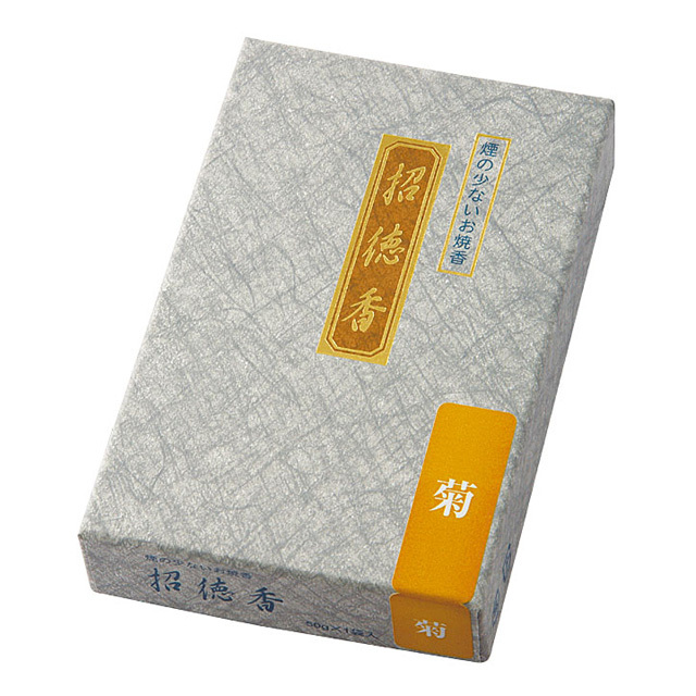 招徳香 菊 40g