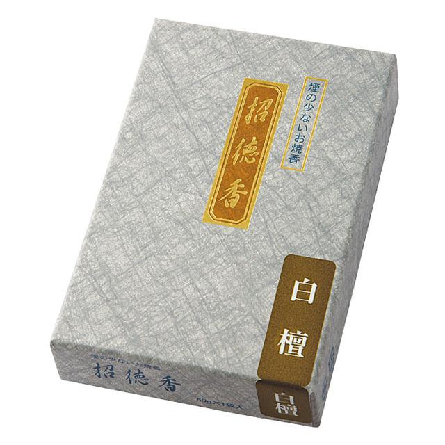 招徳香 白檀 40g