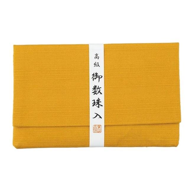 zyu-hu-045
