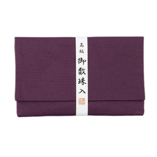 zyu-hu-046
