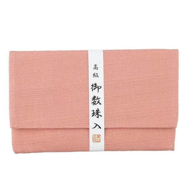 zyu-hu-047