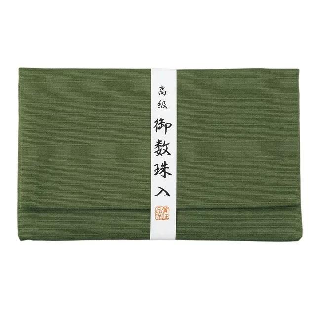 zyu-hu-048