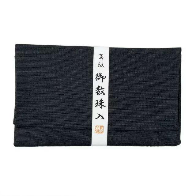 zyu-hu-049