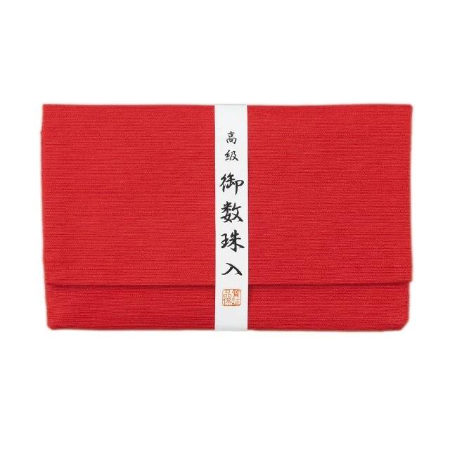 zyu-hu-050
