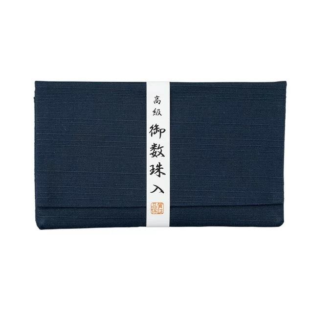 zyu-hu-051