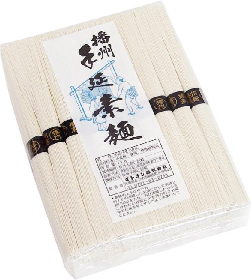 販売終了いたしました【紙上蔵開き 商品番号KD-11】 播州手延そうめん月の輪1kg