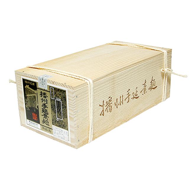 [Z-1]播州手延そうめん[月の輪] 特級品【金帯】 9kg(180束)木箱縄掛