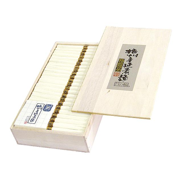 [Z-70]播州手延そうめん[月の輪] 特級品【金帯】 3.45kg(69束)化粧木箱