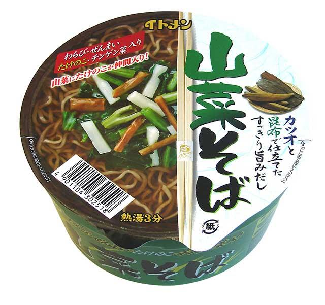 [tc-02]カップ山菜そば 1個