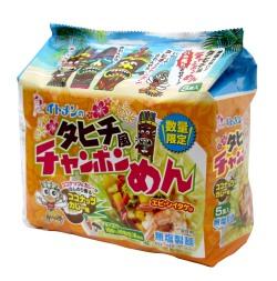 【期間限定・数量販売】タヒチ風チャンポンめん5食パック
