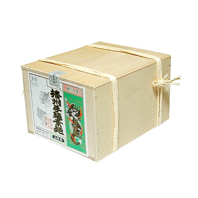[S-3]播州手延そうめん[月の輪] 上級品【赤帯】 5kg(100束)木箱縄掛