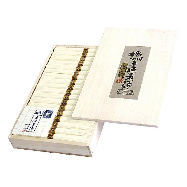 [Z-48]播州手延そうめん[月の輪] 特級品【金帯】 1.85kg(37束)化粧木箱