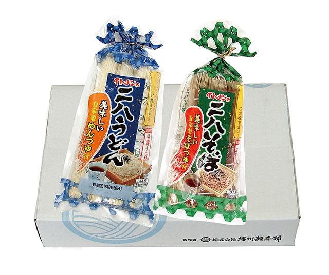 [D-13]二八そば/二八うどん詰め合わせ(12袋)