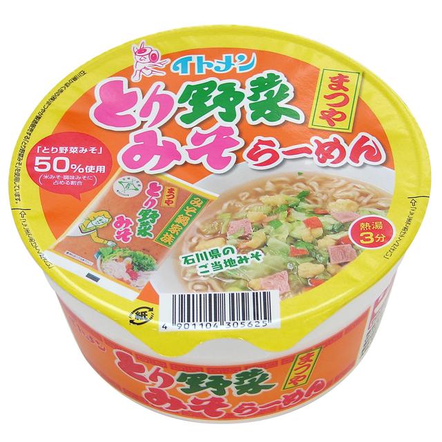 [tc-13]カップまつやとり野菜みそらーめん 1個 (ウエブ限定価格)