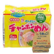 [P-10-2]袋チャンポンめん 2ケース(60袋)