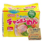 [P-10]袋チャンポンめん 1ケース(30袋)