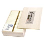 [Z-60]播州手延そうめん[月の輪] 特級品【金帯】 2.65kg(53束)化粧木箱