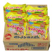 チャンポンめん5食×4