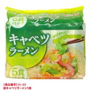 [th-03]キャベツラーメンたんめん味 5食